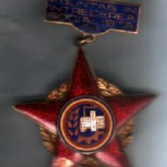 FRUNTAS IN INTRECEREA SOCIALISTA 1963