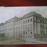 Carte postala, 1952, Seminarul romano-catolic Timisoara