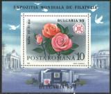 Romania 1989 - FLORI, TRANDAFIRI, colita nestampilata, PT3, Natura, Nestampilat