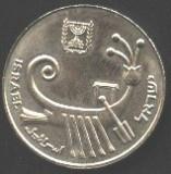 Israel  10 SHEQAIM 1982 a.UNC corabie+menora