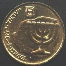 Israel 10  AGOROT 1986 menora UNC