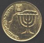 Israel 10  AGOROT 2001 menora UNC