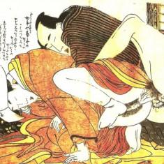 S254 Stampa erotica japoneza necirculat