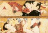 S255 Stampa erotica japoneza necirculat