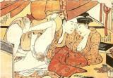 S258 Stampa japoneza erotica necirculat