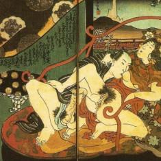 S259 Stampa erotica japoneza necirculat