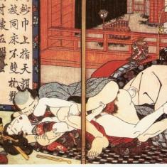 S260 Stampa erotica japoneza necirculat