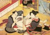 S261 Stampa erotica japoneza necirculat