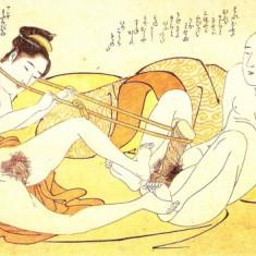 S264 Stampa erotica japoneza necirculat
