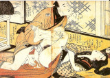S265 Stampa erotica japoneza necirculat