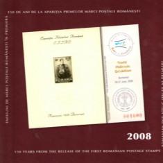 ROMANIA-2008 EFIRO - ALBUM FILATELIC