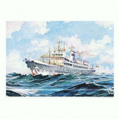 CP153-75 Neptun, nava scoala -Navrom -necirculata