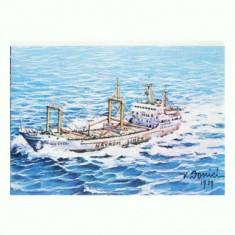 CP153-79 Ramnicu Valcea, cargou 1974 -Navrom -necirculata - Carte Postala Oltenia dupa 1918