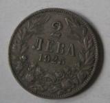 + Moneda Bulgaria 2 leva 1925 +, Europa