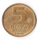 ISRAEL 5 SHEQALIM