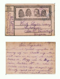 CP156-17 Maros-Vasarhely(Targu Mures) -ocupatie-circulata1916