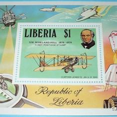 LIBERIA 1979 - COLITA AVIATIE - NEUZATE - Timbre straine