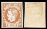 1868 CAROL I cu favoriti 2 bani galben portocaliu neuzat, sarniera, Regi, Nestampilat