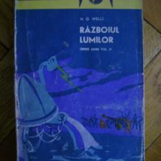 H. G. Wells - Razboiul Lumilor (Opere alese, vol. 2)