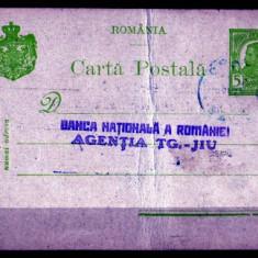 Carte Postala 15.01.1914