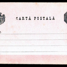Carte Postala
