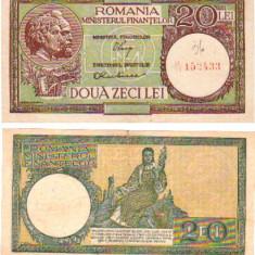 * Bancnota 20 lei - 30 ian 1950 fil 37 - Bancnota romaneasca