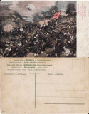 Carte postala militara 11-Port Arthur-razboiul ruso -japonez, Necirculata, Printata