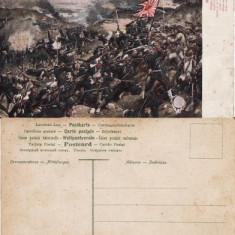 Carte postala militara 11-Port Arthur-razboiul ruso -japonez