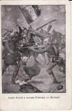 Carte postala militara 14-lupta intre francezi si germani, Necirculata, Printata