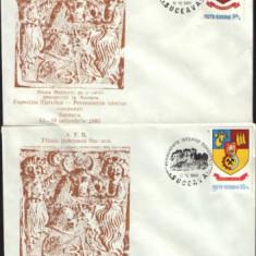 Plicuri ocazionale 1980- Permanente istorice romanesti - Plic Papetarie