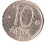 BULGARIA 10 LEVA 1992