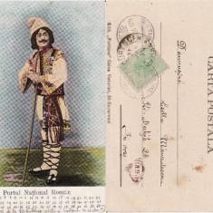 Port national roman - Cioban- clasica 1904