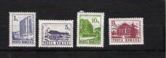 ROMANIA-1991 HOTELURI SI CABANE(UZUALE I) LP 1257