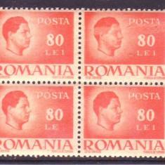 1945 L.P. 188 Eroare pe hartie gri - Timbre Romania