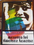 COLECTIA ENIGMA  ,  IANNIS MARIS  ,  MOARTEA LUI TIMOTEOS KONSTAS
