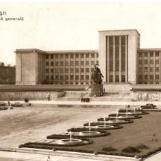 R4388 BUCURESTI Academia militara generala CIRCULAT 1963 - Carte Postala Muntenia dupa 1918