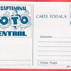 IMPRIMAT LOTO - Bilet Loterie Numismatica