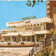S556 ZALAU Magazinul Mercur NECIRCULAT - Carte Postala Crisana dupa 1918