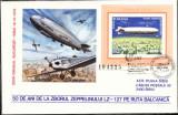 AA Aerofilatelie zbor omagial Bucuresti-Sibiu 1979