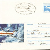 AA Aerofilatelie avion BAC 1-11 ziua aviatiei 19.06.1983