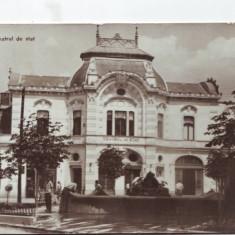 R-5945 Turda Teatrul de stat Circulata - Carte Postala Transilvania dupa 1918