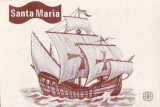 S881 VAPOARE Santa Maria NECIRCULAT