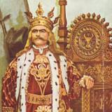 S954 DIVERSE Muzeul judetean Suceava-Sala tronului NECIRCULAT - Carte Postala Moldova dupa 1918