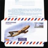 Aerograma TAROM 1997