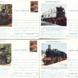 Set 4 carti postale necirculate, locomotive
