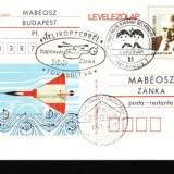 AA Aerofilatelie , carte postala, zbor special Budapesta-Zanka