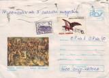 D-501 Intreg Postal Spatiul Mioritic Pictura de G. Dumitrescu