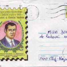 D-414 Intreg Postal Expozitie Filatelica Timisoara '99 - Timbre Romania