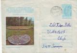 D-430 Intreg Postal Cetatea Dacica Costesti