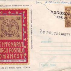 D-437 Intreg Postal Centenarul Marcii Postale Romanesti